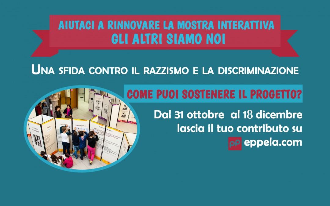 (Italiano) Crowdfunding per rinnovo MOSTRA