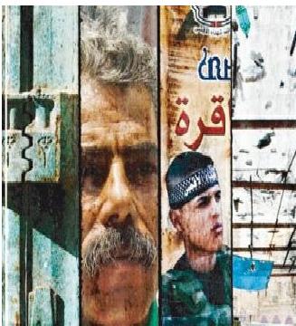 Immagini dalla Palestina