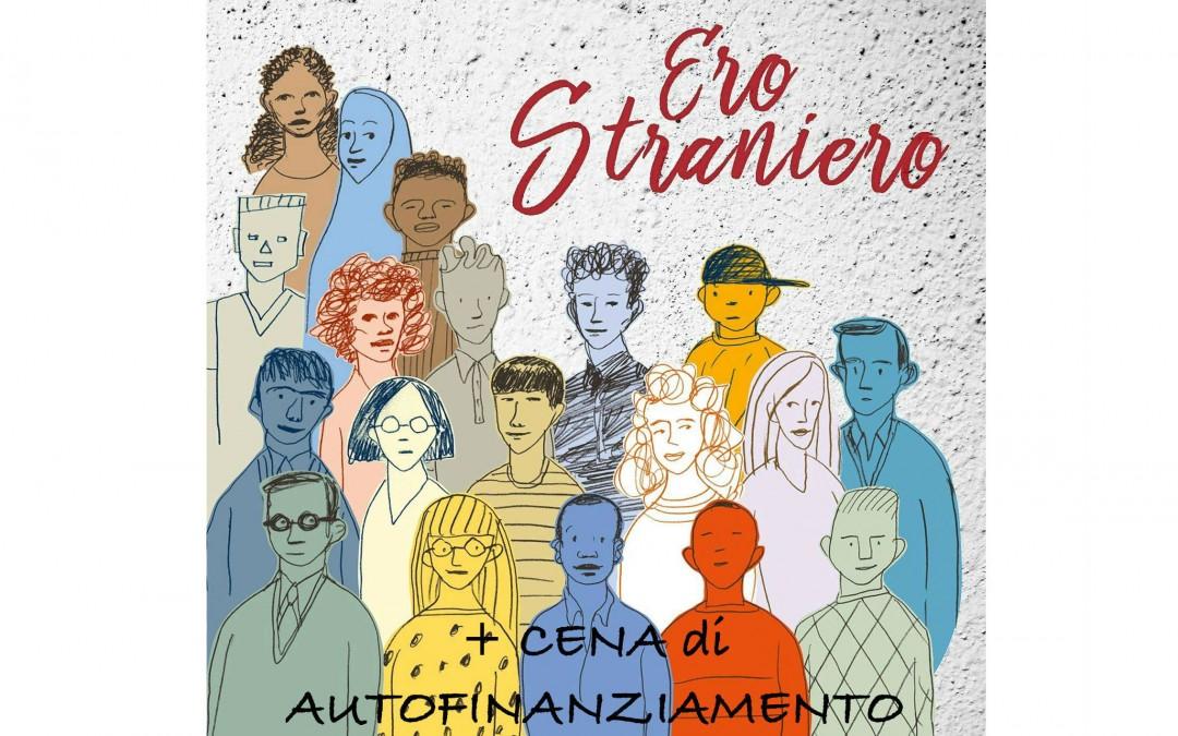 (Italiano) CANCELLATA: Serata interculturale di autofinanziamento