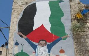 Presentazione Viaggio di Conoscenza in Palestina ed Israele