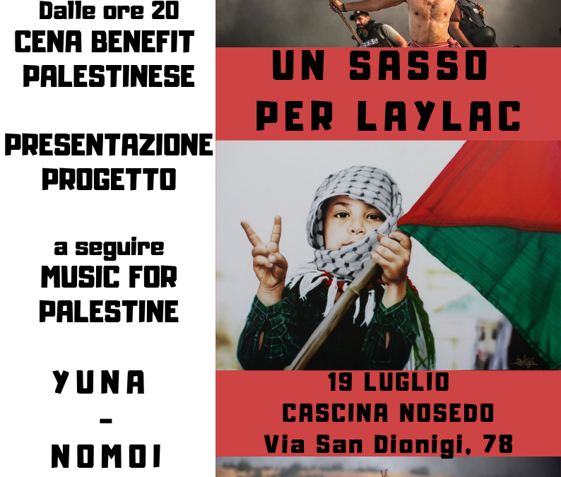 (Italiano) Music and food for Palestine