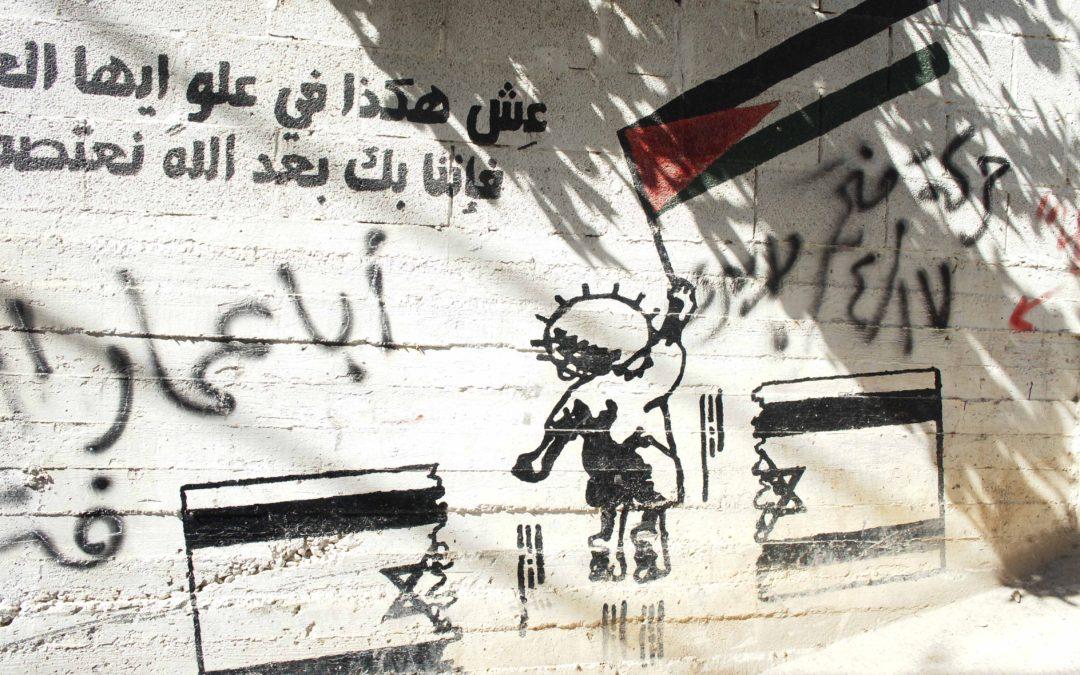 (Italiano) Testimoniare la resistenza del popolo Palestinese